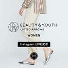 9月25日(金)Instagram LIVE @BEAUTY&YOUTH OFFICIAL
