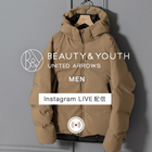 11月26日(木)Instagram LIVE @BEAUTY&YOUTH OFFICIAL