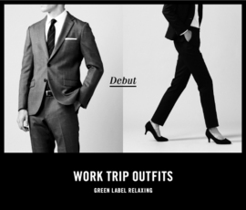 WORK TRIP OUTFITS for MEN&WOMEN 2016 Fall/Winter
