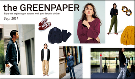 2017 SEP. Catalog 『the GREENPAPER』
