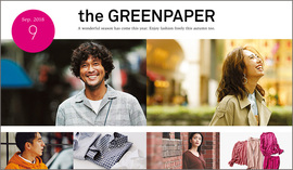 the GREENPAPER SEP.2018