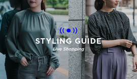 "WOMENS LIVE ""STYLING GUIDE"" 9/18 20:00~"