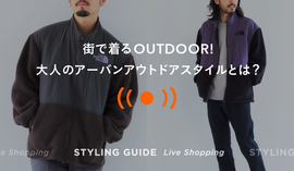 "MENS LIVE ""STYLING GUIDE"" 10/8 20:00~"