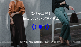 "WOMENS LIVE ""STYLING GUIDE"" 10/9 20:00~"