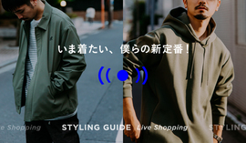 "MENS LIVE ""STYLING GUIDE"" 10/15 20:00~"