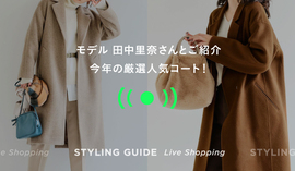 "WOMENS LIVE ""STYLING GUIDE"" 11/20 20:00~"