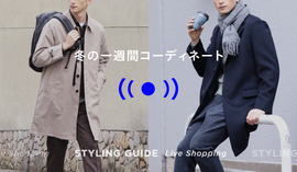 "MENS LIVE ""STYLING GUIDE"" 11/26 20:00~"