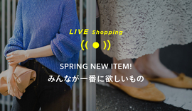 "WOMENS LIVE ""STYLING GUIDE"" 1/29 18:30~"