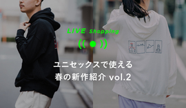 "MENS ""LIVE Shopping"" 3/7(日)10:00~ & 14:00~"