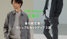 MENS Live shopping 3/25 18:30~