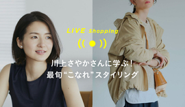 WOMENS Live shopping 3/26 18:30~