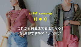 WOMENS Live shopping 4/2 19:00~