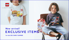 EXCLUSIVE ITEMS for kids 2021 EARLY SUMMER