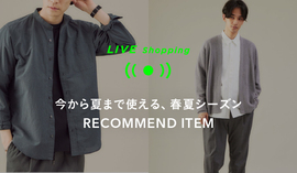 MENS Live shopping 4/15 20:00~