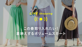 WOMENS Live shopping 4/16 19:00~