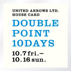 UNITED ARROWS LTD.HOUSE CARD「ダブルポイント10DAYS」開催 ─10月7日(金)~10月16日(日)10日間─
