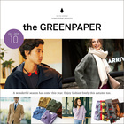 カタログ『the GREENPAPER Oct.2018』