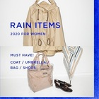 ★RAIN ITEMS 2020 FOR WOMEN★