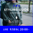 【EVENT】WOMENS STYLING GUIDE 9/18 (金) 20:00配信!