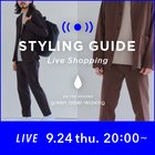 "【LIVE】MENS STYLING GUIDE 9/24 20:00配信 ""秋の本命カジュアルセットアップ"""