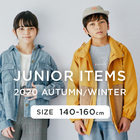 JUNIOR ITEMS 2020 AUTUMN / WINTER