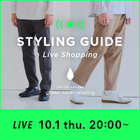 【LIVE】MENS STYLING GUIDE 10/1(木) 20:00 START!!