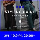 【LIVE】WOMENS STYLING GUIDE 10/9 (金) 20:00配信!!