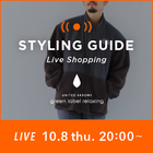 【LIVE】MENS STYLING GUIDE 10/15 (木) 20:00配信!!
