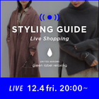 "【LIVE】12/4 20:00~ WOMENS ""STAFF REAL BUY RANKING"""