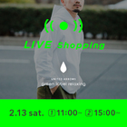 "【LIVE】2/13(土) MENS LIVE Shopping ""Relaxing daily wear~大人のスウェットコーデ~"""