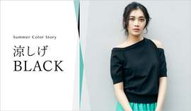 涼しげBLACK - Summer Color Story -