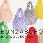 <BUNZABURO>BAG COLLECTION