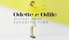 2018 SPRING/SUMMER FAVORITE TIME