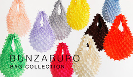 <BUNZABURO(ブンザブロウ) >BAG COLLECTION