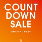 年末は、、COUNT DOWN SALE!
