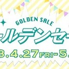 GOLDEN SALE