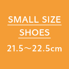 SMALL SIZE SHOES 21.5~22.5