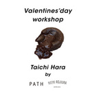 EVENT:St.Valentine's Day Workshop by Taichi Hara PATH & BISTRO ROJIURA