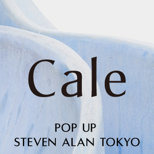 Cale POP UP