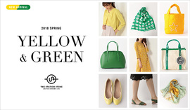 """YELLOW & GREEN ""ITEMS"