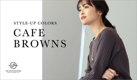2018 AUTUMN  STYLE-UP COLORS 『 CAFE BROWNS 』