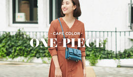 "【WEBカタログ】 CAFE COLOR ""ONE-PIECE"""