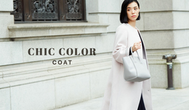 CHIC COLOR COAT