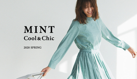 Cool & Chic 「MINT」color