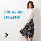 <新入荷>SKIRT&PANTS VARIATION