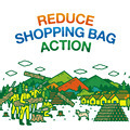 """REDUCE SHOPPING BAG ACTION"" 期間限定キャンペーン 開催中!"