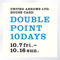 UNITED ARROWS LTD. HOUSE CARD「ダブルポイント10DAYS」開催 -10月7日(金)~10月16日(日)10日間-