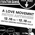 <A LOVE MOVEMENT>PATCH ANYWHERE