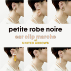 petite robe noire EAR CLIP MARCHE at UNITED ARROWS