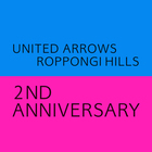UNITED ARROWS ROPPONGI HILLS 2ND ANNIVERSARY